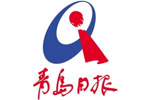 青岛日报遗失声明登报多少钱?