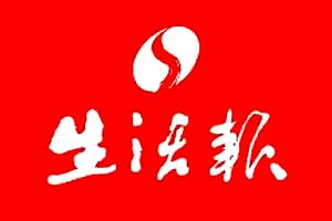 生活报_黑龙江生活报_生活报登报电话