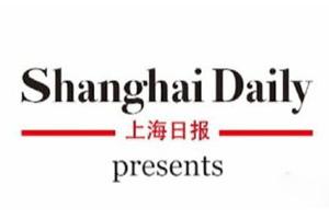 上海日报遗失声明登报多少钱?
