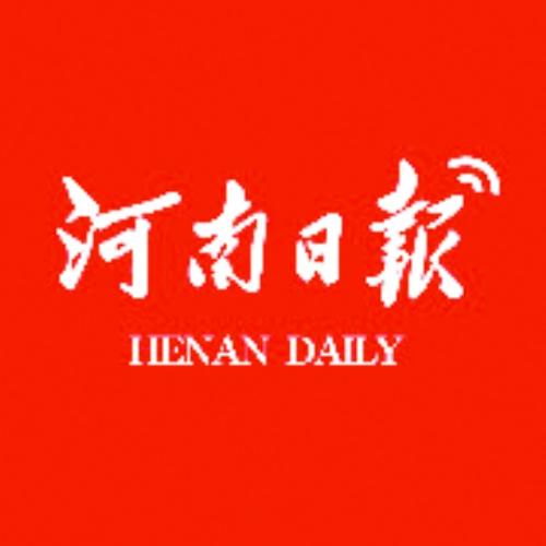 河南日报报社登报电话_河南日报登报挂失电话