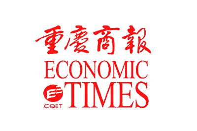 重庆商报报社登报电话_重庆商报登报挂失电话