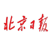 北京日报挂失登报_北京日报登报声明、遗失登报