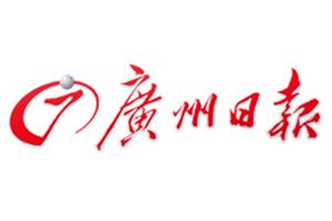 广州日报遗失声明登报多少钱?